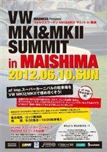 mk1・2天国~♪