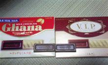 ロッテ VIPチョコレートと ロッテ ガーナミルク&ミルク 一騎打ち対決!