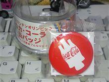 コカコーラに缶バッジが付いてまーす!