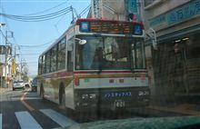 東急バス...