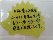 6月の予定(・∀・)