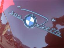 BMW クラシックカー展示 山下公園 6月2日(土)3日(日) 横浜セントラルタウンフェスティバル ☆