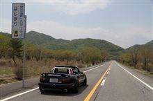 軽井沢ミーティング2012part4