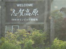 長野は自然の宝庫ですなぁ~♪ (゚Д゚≡゚Д゚)