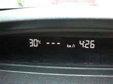 暑かったけど・・・涼しい!!
