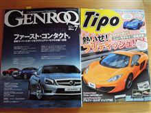4/22袖ヶ浦開催Tetsuya Ota ENJOY&SAFETY DRIVING LESSON with RENAULT supported by出光メディア掲載
