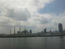 いま神戸港には^^