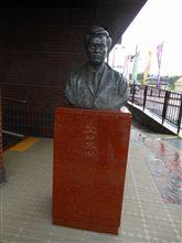 ファンライド福島(会津)