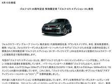 【格言】新型車は、最低半年待って買うが吉