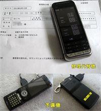 突然の故障・・・(>_<) 携帯電話。