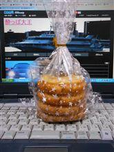 会社でこんなものを買ってみました♪ (o^_^o)