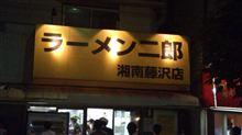 【RMS】藤沢二郎