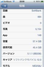 iPhone4S。*