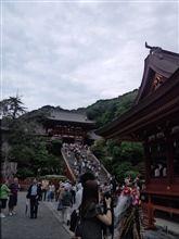 久しぶりに鎌倉