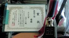 中四国学生ダートラ