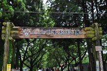 アウトランダー東日本オフ2012~オフ会当日~