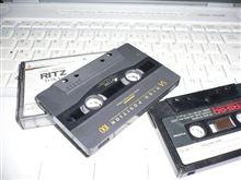 2本のテープ