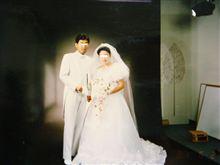 本日「銀婚式」を迎える事が出来ました!