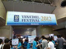 ヴァナ★フェス2012