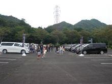 関西・東海オフ会