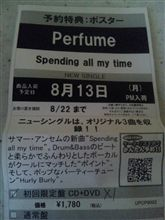 Spending all my time予約完了~♪