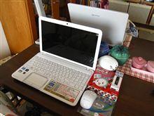 ノートPCを箱買えしました dynabook