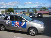 北海道 洞爺湖マンガ・アニメフェスタ 痛車展示(その1) ニャル子、痛タクシーなど