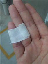 小指の診断結果。