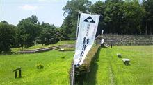 鉢形城(埼玉県寄居町)