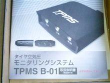 BSタイヤ空気圧管理システム FX-GTに TPMSを!