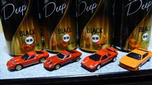「Lamborghini collection」を買って「UCC THE DEEP BLACK」を貰おう♪