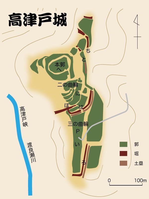 高津戸城」りょうさいのブログ   黒から青へ - みんカラ