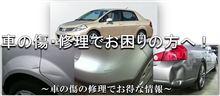 今日の福岡県東部 120629:運転が下手だなぁと思う瞬間編