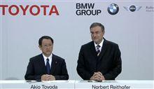 『トヨタと独BMW、協力関係を強化、スポーツカーなど共同開発へ』<カーウォッチ>/気になるWebニュース。