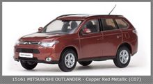 Vitesse New Mitsubishi Outlander miniature car  ・・・・