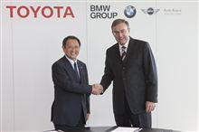 BMWとトヨタが関係強化!