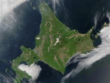 「北海道の丘」