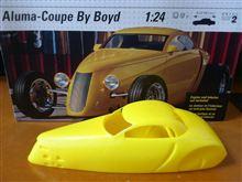 Aluma-Coupe