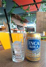 今日のドリンクは インカ コーラ━━━━━━(゚∀゚)━━━━━━!!!!!