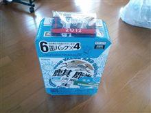キリン 淡麗生 350缶 1ケース
