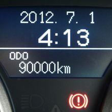 90,000kmと3回目