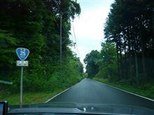 25号(非名阪)で忍者の里へ・・・結果的に2府3県を巡った旅