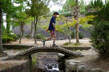 Green Park ♪