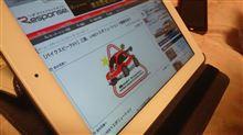2012 パイクスピークス EVクラスをまとめた日 更新型 8月12日に延期中〜