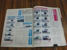R32GTRチーフエンジニア伊藤さんとインタビュー その3
