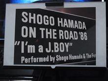SHOGO HAMADA ON THE ROAD '86