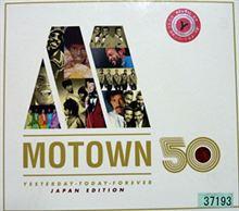 モータウン50