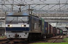 EF210-136