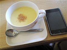 きょーのおやつ、モス冷製スープ♪