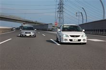 fitted fes2
